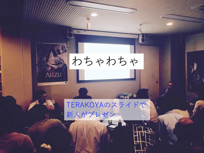 わちゃ表紙2018.7
